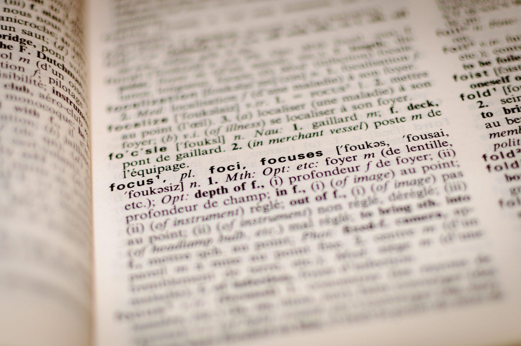 仕事の英語を最短で話すには目の前のことに絞って練習すること