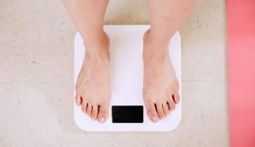 英語では容姿のことは言わないけれど自分から「少し太った」を言うときに