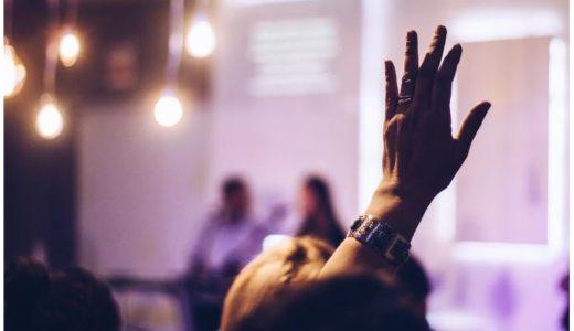 英語の会議:質問・発言しないと後では結論を変えられない