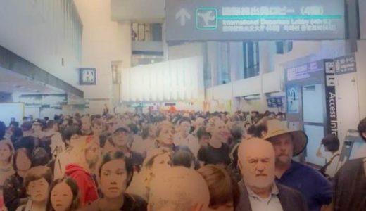 外国人観光客が成田空港で缶詰になった:コミュニケーションにも欲しいバリアフリー